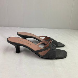 🔵 Ann Taylor | 7M. Gray Fabric Kitten Heel